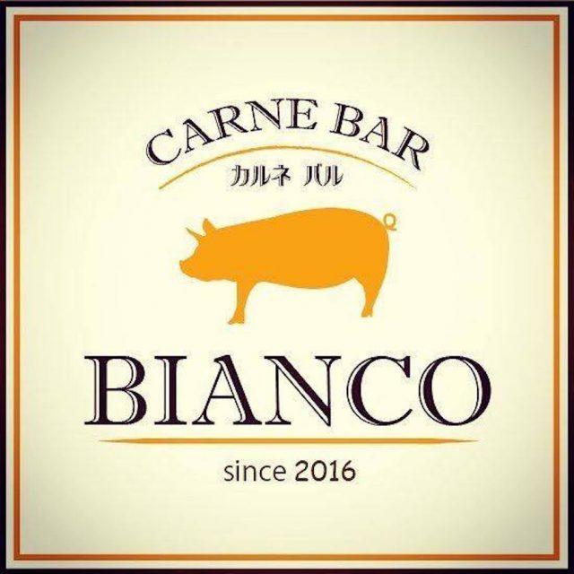 CARNE BAR BIANCO
